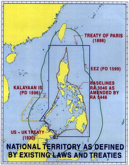 菲国领海基线法不包括司令礁